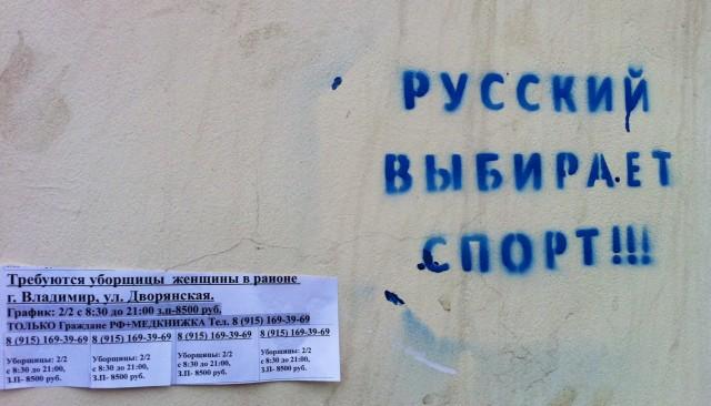 Молодые рабочие симпатизируют европейцам, украинцам и татарам
