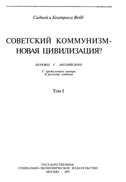 вебб-книга