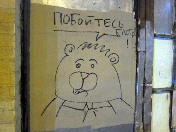 Российское поколение Z: аполитичное и преданное сетевым авторитетам