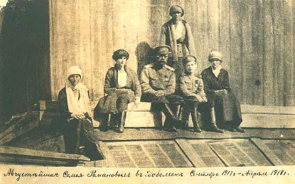 «Обычные мещане»: Яков Юровский о жизни и расстреле семьи Романовых