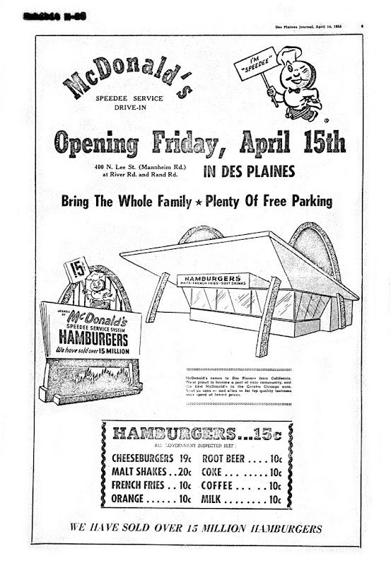 Первый ресторан макдональдс