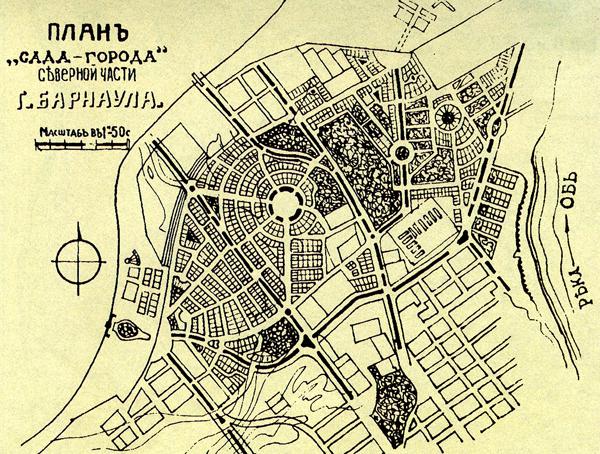 барнаул-1