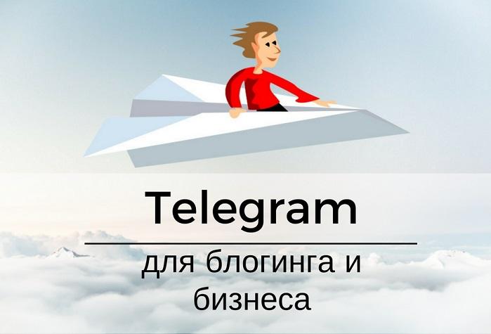тел-2