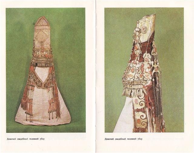 шапка-богтаг