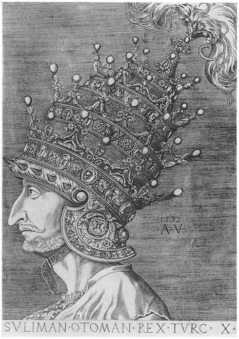 шапка-султан